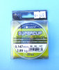 ROBINSON Fluorocarbon coated Supercup / 0,095 - 0,190 mm