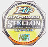 Konger Steelon HI-POWER Vorfachmaterial - fluorocarbon coated